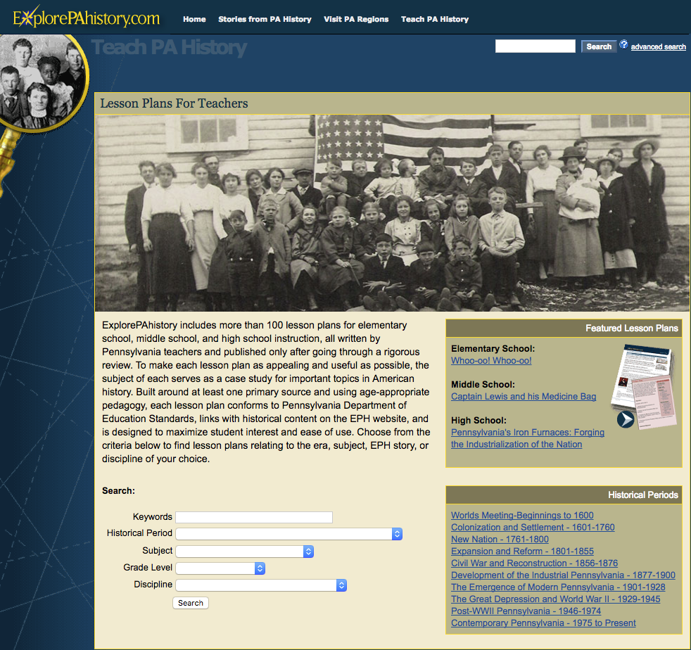 screen shot of teaching page